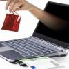 Как выгодно совершить покупку в Интернет-магазине