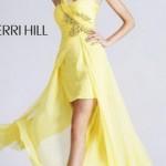 длинное желтое платье на выпускной