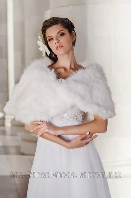 свадебные аксессуары 2013 - меховый жакет