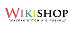 Wikishop