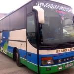 путешествие на автобусе с медузатур