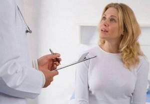 антимюллеров гормон бесплодия