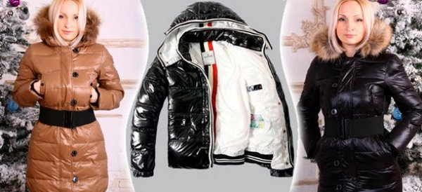 женские куртки Монклер