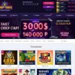 Бесплатная игра в Super Slots